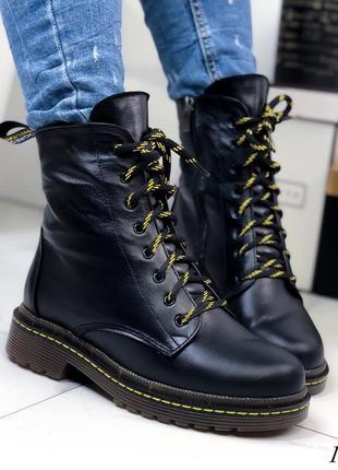 Зимние ботинки мартинсы из натуральной кожи,зимние кожаные выс...