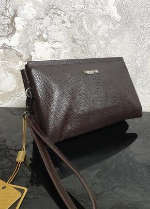 Мужской клатч - портмоне - кошелёк из натуральной кожи