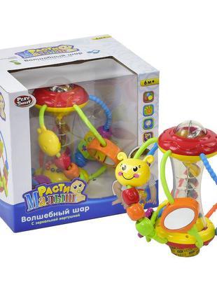 Развивающаяся игрушка. волшебный шар