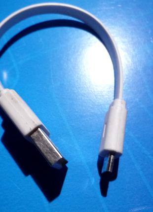 кабель micro USB - mini USB.