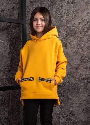 Модные удлиненные худи с капюшоном для девочки.