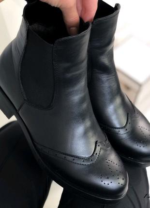 Ботинки зимние женские Челси