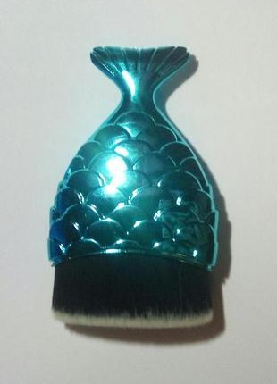 Кисть рыбка русалка для макияжа blue прямая 8 см probeauty