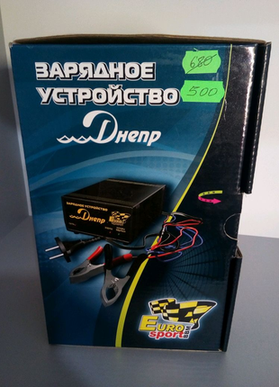Зарядное устройство Дніпро 10