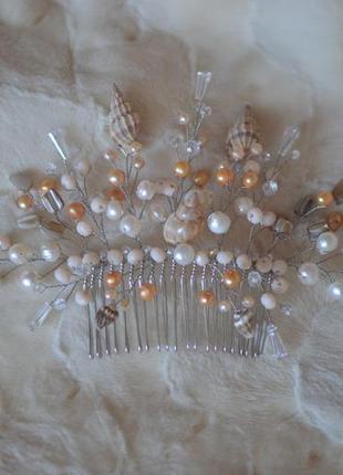 Свадебный гребень с ракушками и жемчугом ′ариэль′