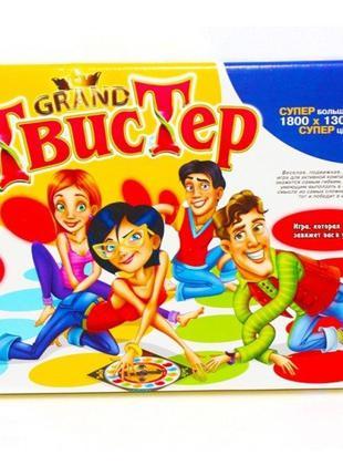 Напольная игра твистер Grand 0022 в коробке