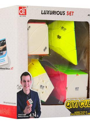 Набор головоломок кубиков Рубика 308G, 4 головоломки в наборе