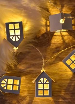 Интерьерная гирлянда деревянные домики на батарейках