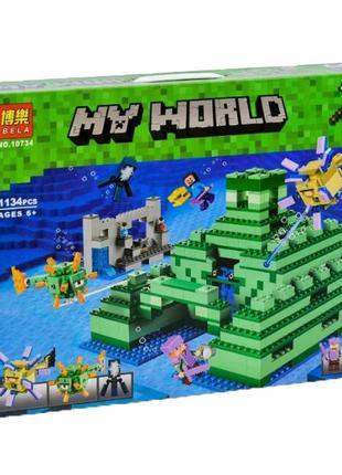 Конструктор типа лего MINECRAFT Подводная крепость 10734, 1134...