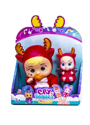 Набор маленьких кукол Cry Babies 633, 2 шт. в наборе ( 633-D (...