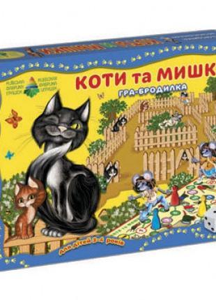 """Детская настольная игра-бродилка """"Коты и Мишки"""" 82432 от 4х лет"""