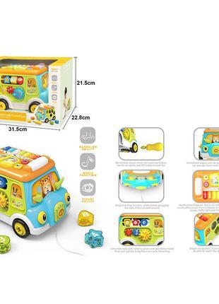 Детская игрушка Логика-сортер 6313 со вкладишами