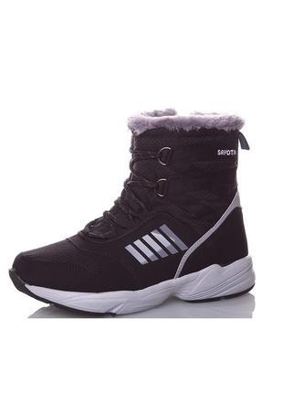 Женские зимние черные спортивные ботинки sayota турция