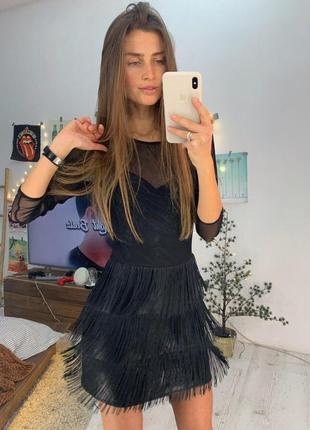 Стильное платье с бахромой