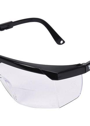 Очки рабочие с коррекцией зрения +2,5 диоптрии Yato YT-73614