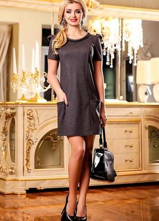 Платье деловое с украшением распродажа