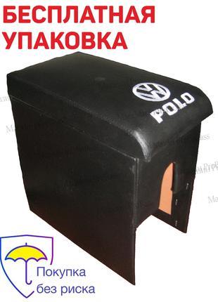 Тюнинг Подлокотник Volkswagen Polo (Фольксваген Поло) черный
