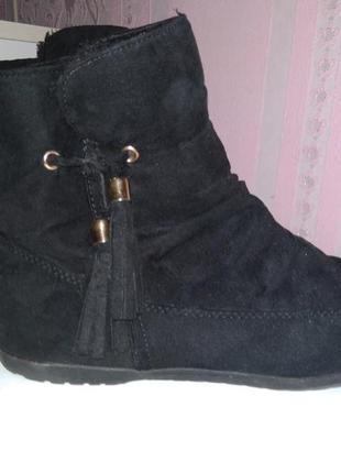 Ботиночки сапожки деми - еврозима 37 р