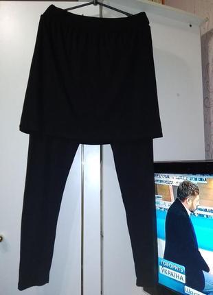 Трико лосины - юбка ( германия ) 3xl
