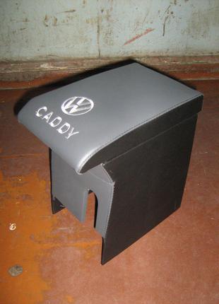 Тюнинг Подлокотник Volkswagen Caddy (Фольксваген Кадди) серый