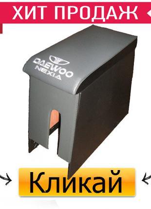 Тюнинг Подлокотник Деу Нексия (Daewoo Nexia) серый