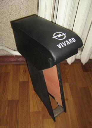 Тюнинг Подлокотник Opel Vivaro (Опель Виваро) черный