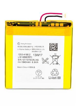 Аккумулятор Sony 1253-4166.2 (Xperia Acro S LT26w)