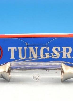 Лампа Tungsram HGO250 для кварцевой лампы Medicor