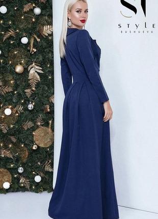 Праздничное платье синее платье в пол р.10   s