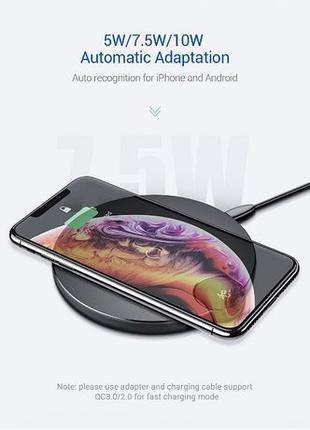 Беспроводная зарядка BASEUS Quick Charge 10W iPhone Samsung Huawe