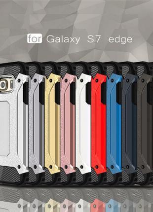 Бронированный чехол для Samsung Galaxy S7 edge