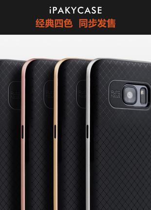 Бампер iPaky Samsung S7 edge