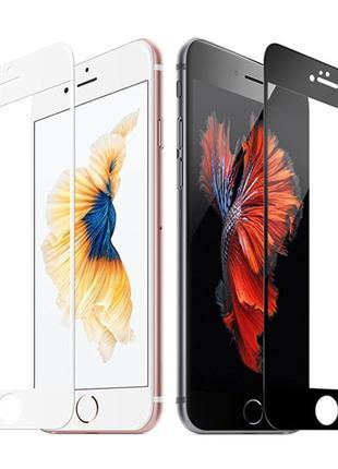 Защитное 3D стекло для iPhone 6 Plus / iPhone 6s Plus