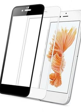 Защитное 5D стекло для iPhone 6 Plus / iPhone 6s Plus
