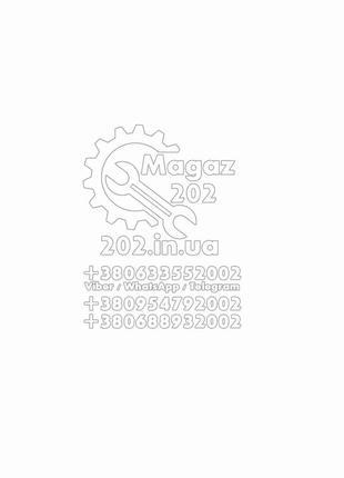 Электростартер м/б 178F левое вращения, 01 84 32