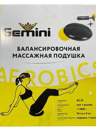 Балансировочная массажная подушка Gemini