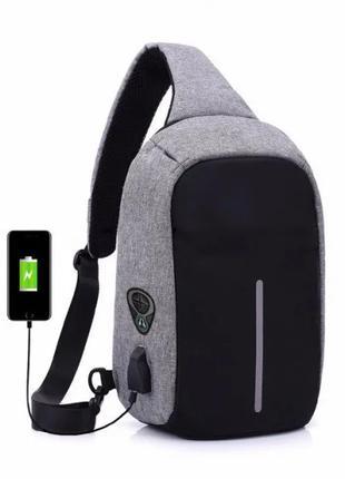 Рюкзак Bobby через плечо c защитой от карманников, с USB зарядным