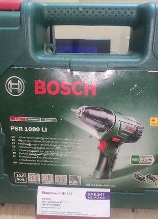 Шуруповёрт BOSCH PSR 1080 LI