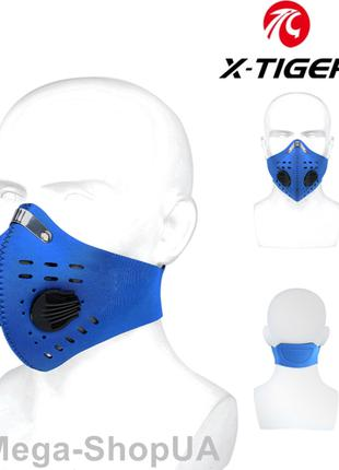 Спортивная маска респиратор многоразовая с угольным фильтром. ...