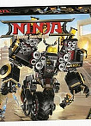 """Конструктор Bela 10800 """"Робот Землетрясений"""" (аналог Lego Ninjago"""