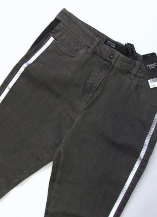 Обалденные джинсы, скинни, next