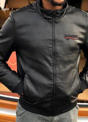 Демисезонная мужская куртка-бомбер из эко-кожи высокого качест...