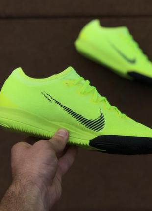 Nike vapor 12 ic футзалки pro🔥