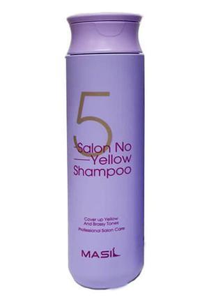 Тонирующий шампунь для осветленных волосmasil5 salon no yell...