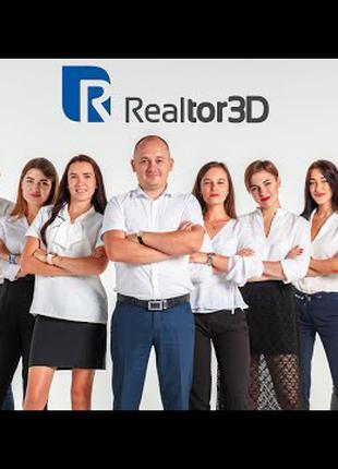 Агентство недвижимости «Realtor 3D» (Выбор, Безопасность, Цена)