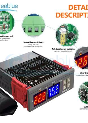 Регулятор температуры и влажности STC-3028 220В, -20 ~ +80°C, с в
