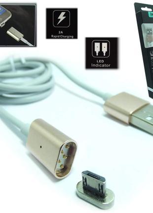 Кабель USB iVon Magnetic for Micro золотой