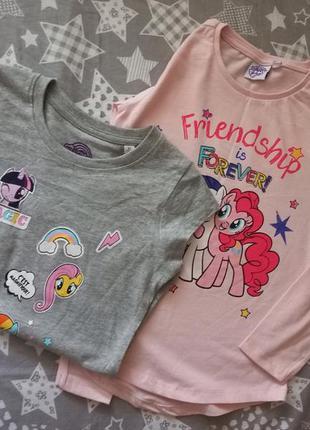 Набор реглан и футболка my little pony 8 лет(128 см)