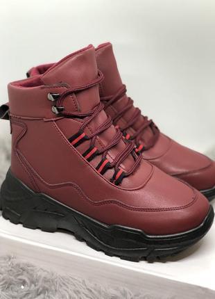 Зимние новые вишневые ботинки, последний размер на 24 см