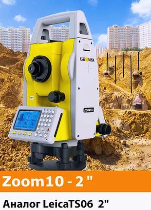 """Тахеометр Geomax Zoom 10 2"""" (Аналог LeicaTS06 2"""")"""